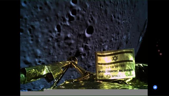 Una delle ultime immagini inviate da Beresheet (Immagine cortesia SpaceIL)