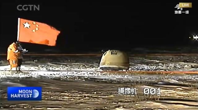 La capsula della missione Chang'e 5 con i campioni lunari (Immagine cortesia CGTN)