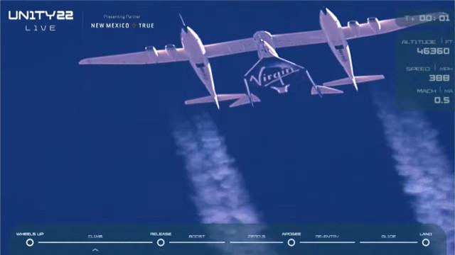 Lo spazioplano VSS Unity si distacca dalla nave madre White Knight Two (Immagine cortesia Virgin Galactic)
